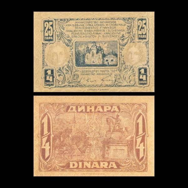 Najmanja novčanica Kraljevine SHS 25 para 1921