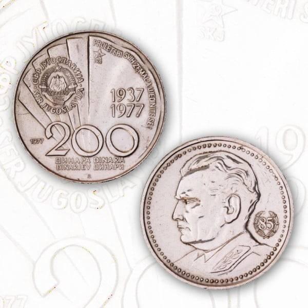 Otkup srebrnjaka Jugoslavija 200 dinara 1977 - Josip Broz Tito