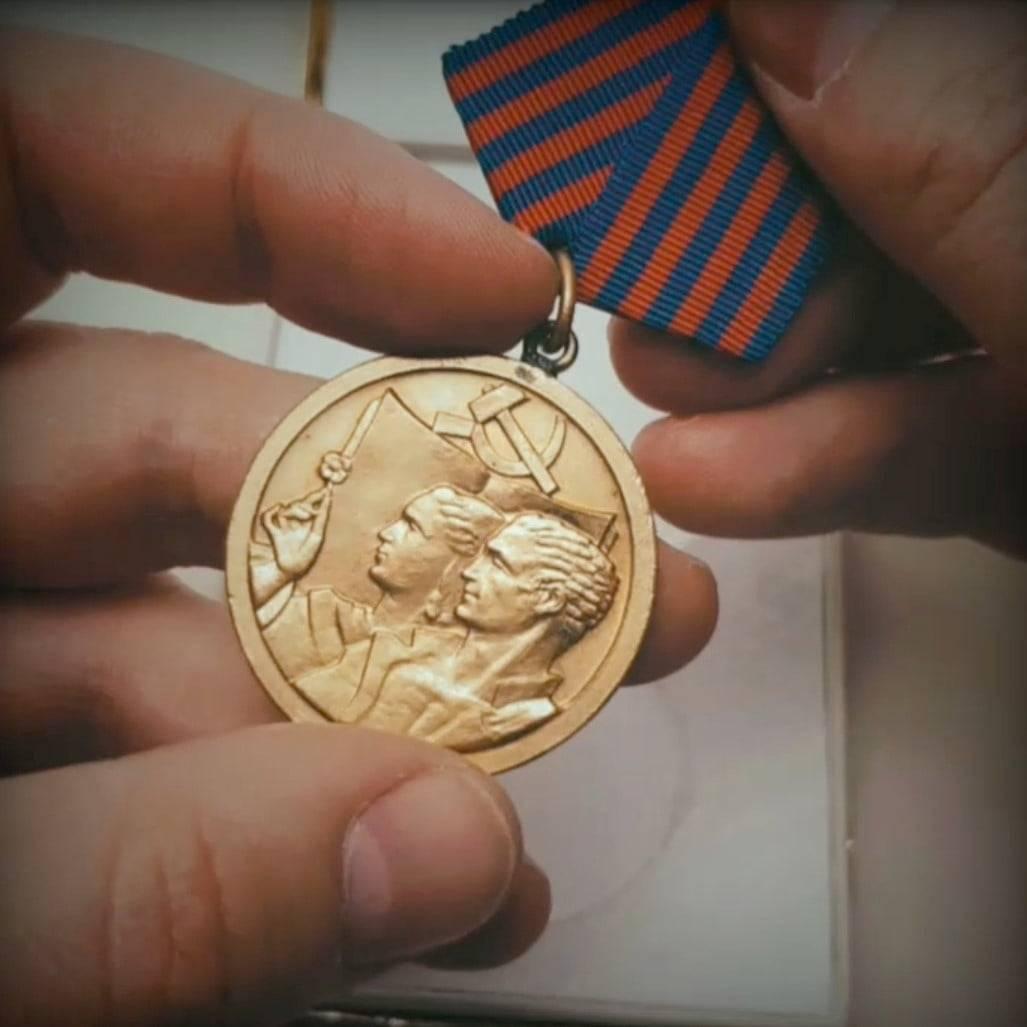 Jugoslavenska medalja rada